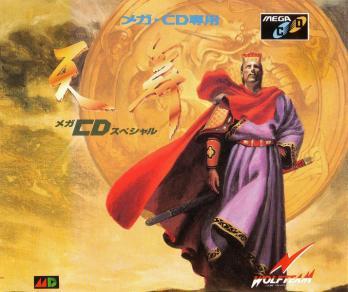 Tenbu Mega CD Special