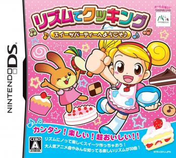 Rhythm de Cooking: Sweets Party e Youkoso