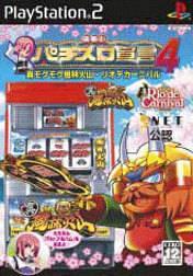 Rakushou! Pachi-Slot Sengen 4
