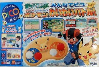 Pocket Monsters Advanced Generation: Minna de Pico Pokémon Waiwai Battle!