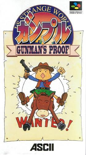 Gunple: Gunman's Proof