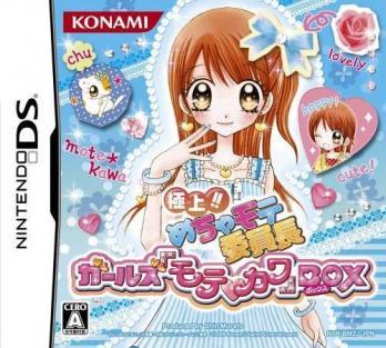 Gokujou!! Mecha Mote Iinchou: Girls Motekawa Box