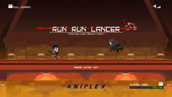 RUN! RUN! LANCER!