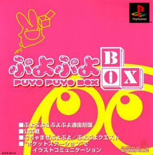 Puyo Puyo Box
