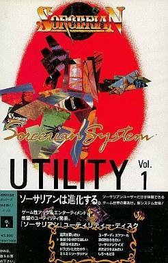 Sorcerian Utility Vol. 1