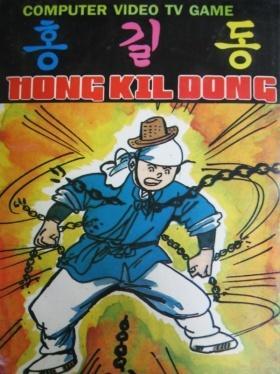 Hong Kil Dong