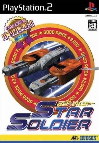 Hudson Selection Vol. 2: Star Soldier