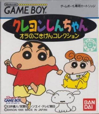 Crayon Shin-chan: Ora no Gokigen Collection