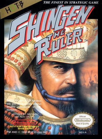 Shingen the Ruler