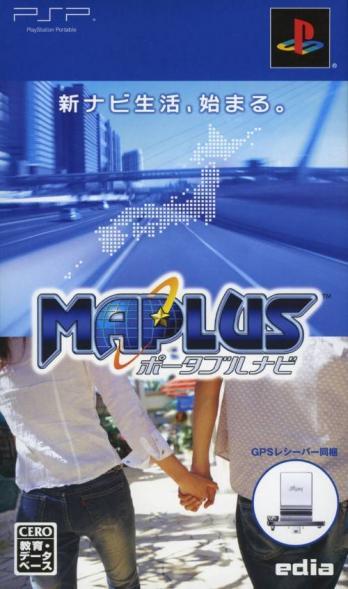 Maplus: Portable Navi