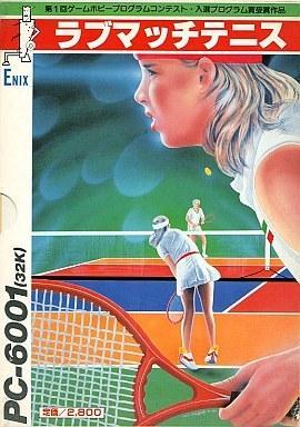 Love Match Tennis