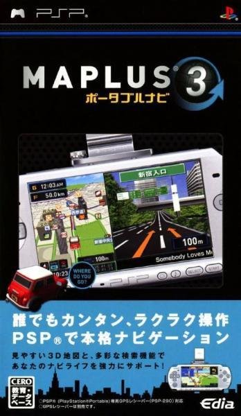 Maplus: Portable Navi 3