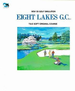 New 3D Golf Simulation: Eight Lakes G.C.