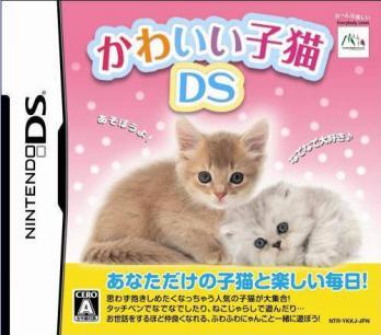 Kawaii Koneko DS