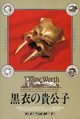Rune Worth: Kokui no Kikoushi