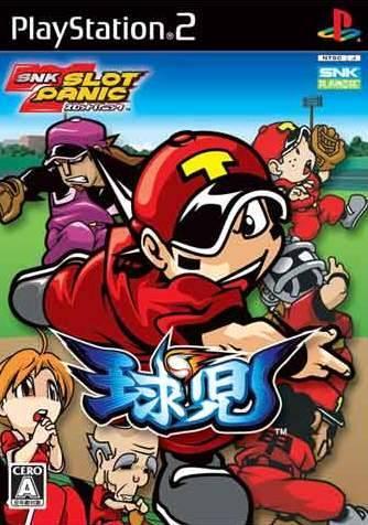 SNK Slot Panic Kyuuji
