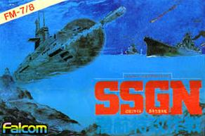 SSGN Covert Cruise Special Attack Strategy