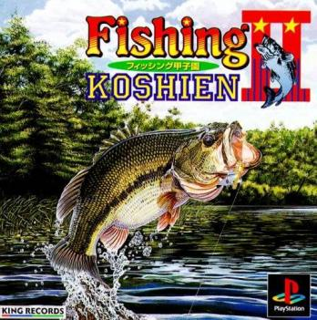 Fishing Kōshien II
