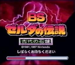 BS Zelda no Densetsu: Kodai no Sekiban