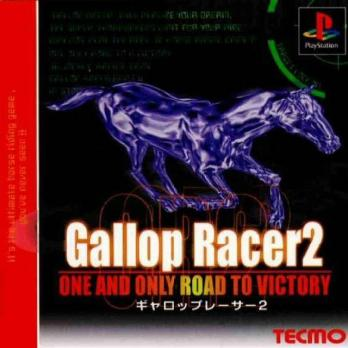 Gallop Racer 2: One and Only Road to Victory