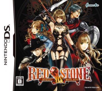 Red Stone DS: Akaki Ishi ni Michibikareshi Monotachi