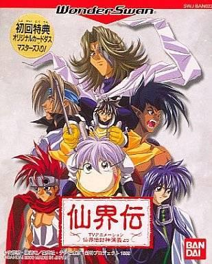 Senkaiden: TV Anime Senkaiden Hōshin Engi Yori