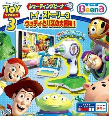 Shooting Beena Toy Story 3: Woody to Buzz no Daibōken!