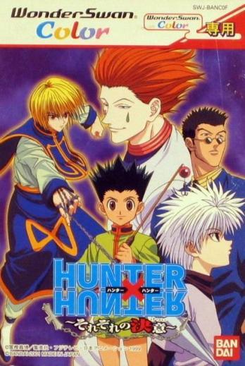 Hunter X Hunter: Sorezore no Ketsui