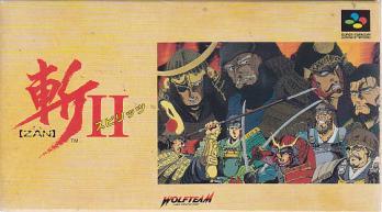 Zan II: Spirits