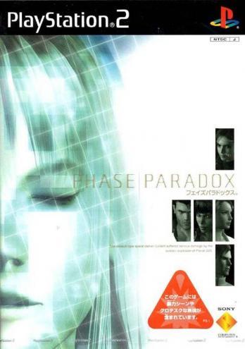 Phase Paradox