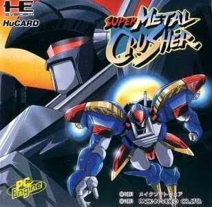 Super Metal Crusher