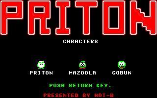 Priton