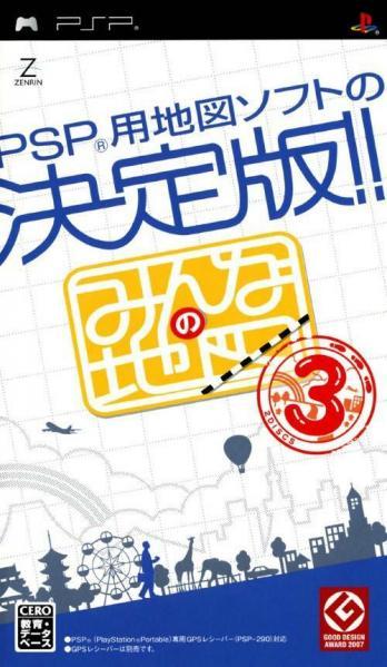 Minna no Chizu 3