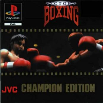 Victory Boxing: Champion Edition