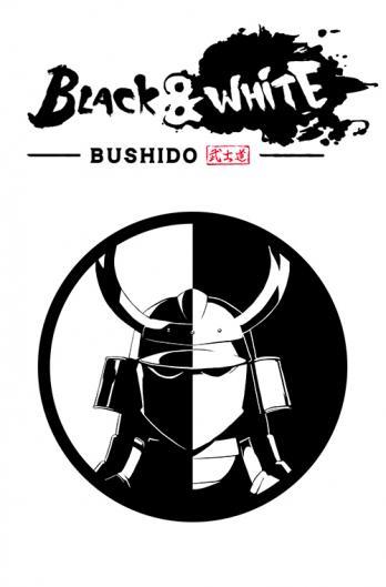 Black & White Bushido