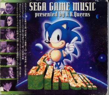 SING!! Sega Game Music Presented by B.B. Queens