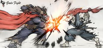 Gado Fight game