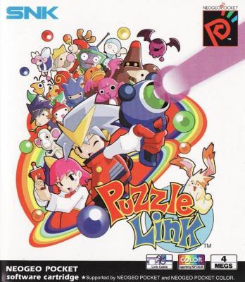 Puzzle Link