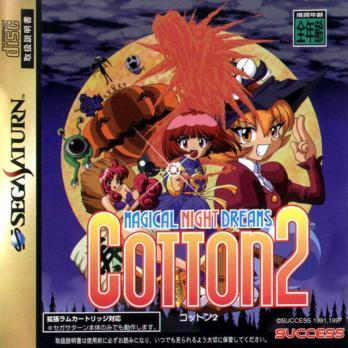Magical Night Dreams: Cotton 2