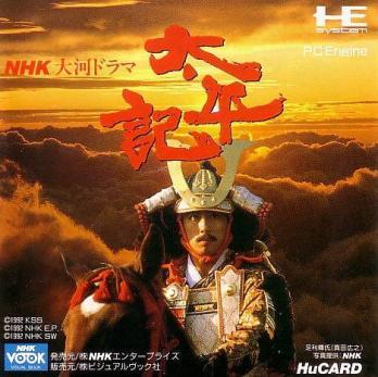 NHK Taiga Drama: Taiheiki