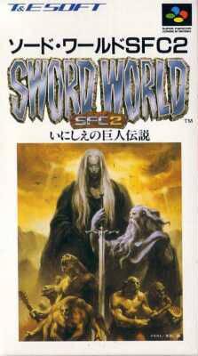 Sword World SFC 2: Inishie no Kyojin Densetsu