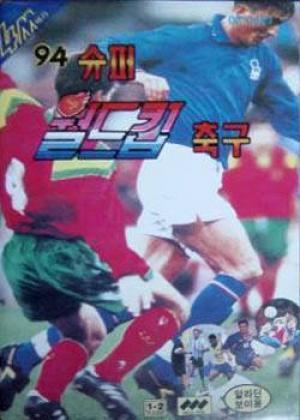'94 Super World Cup Chuggu