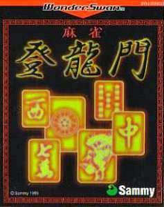 Mahjong Tōryūmon
