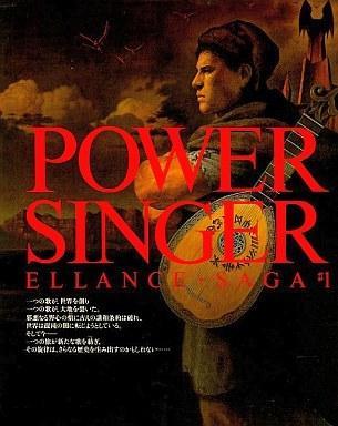 Power Singer: Ellance Saga #1