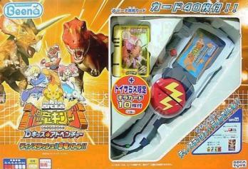 Kodai Ōja Kyōryūkingu: D-Kids Adventure Dino Slash! Kyōryū Battle!!