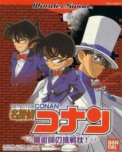Meitantei Conan: Majutsushi no Chōsenjō
