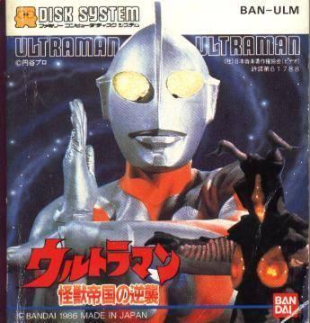 Ultraman: Kaijuu Teikoku no Gyakushuu