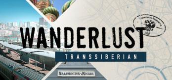 Wanderlust: Transsiberian game