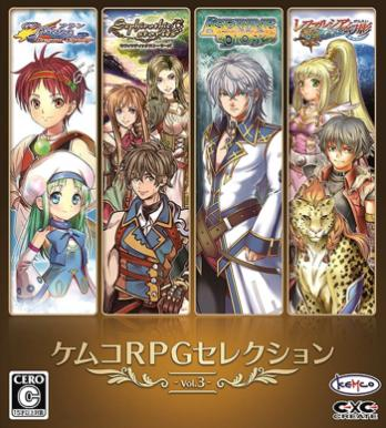 Kemco RPG Selection Vol. 3