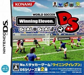 World Soccer Winning Eleven DS Goal x Goal!